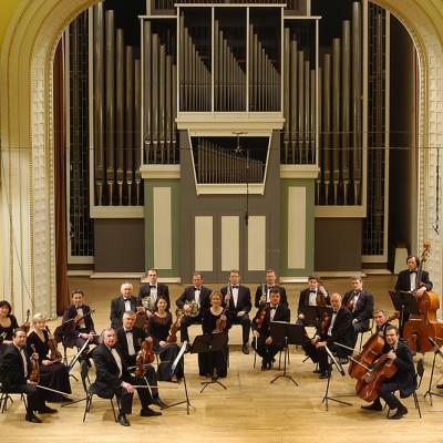 Lithuanian Chamber Orchestra/Sergej Krylov